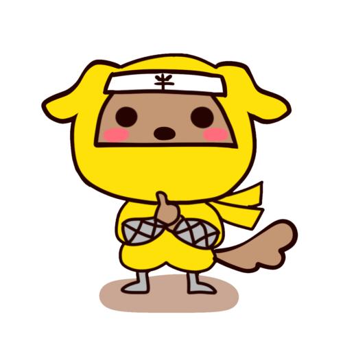 いぬ忍者ハンゾウ